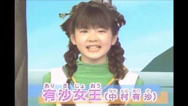 中村有沙 記事画像01