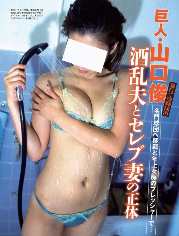 高木加織 ヌード画像001