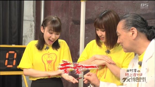24時間テレビ エロ画像009