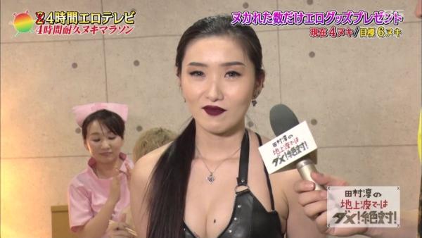 24時間テレビ エロ画像108