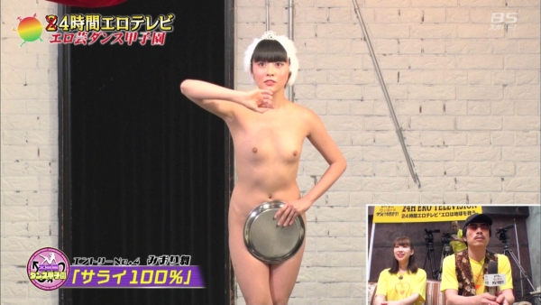 24時間テレビ エロ画像113