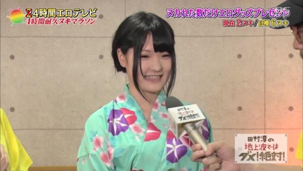 24時間テレビ エロ画像059
