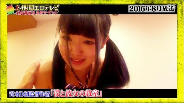 24時間テレビ エロ画像066