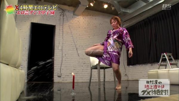 24時間テレビ エロ画像099