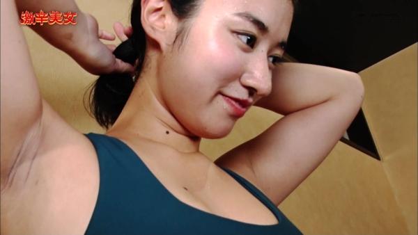 愛生 乳首エロ画像033