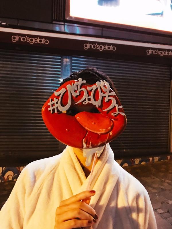 橋本マナミ ノーブラ野外露出エロ画像024