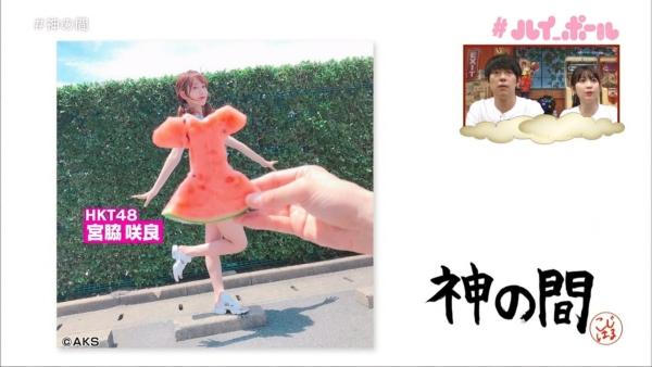 小嶋陽菜 セクハラエロ画像023