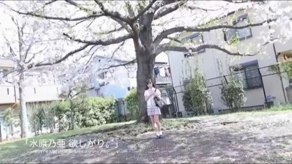 指原激似 乳首エロ画像012