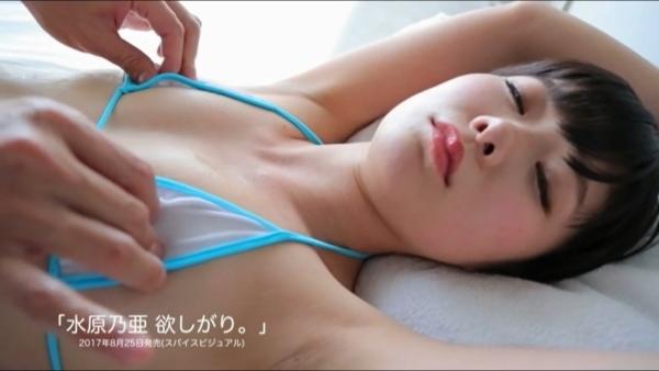 指原激似 乳首エロ画像051