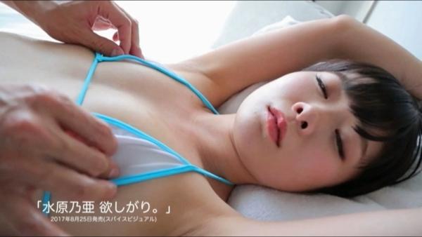 指原激似 乳首エロ画像052