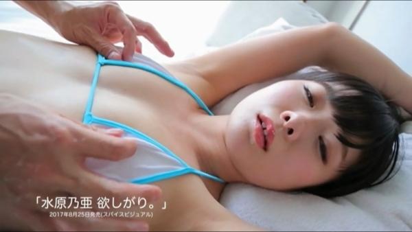 指原激似 乳首エロ画像053