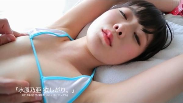 指原激似 乳首エロ画像057