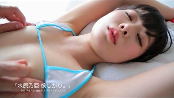 指原激似 乳首エロ画像058