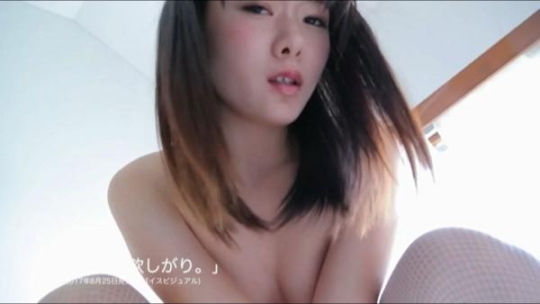 指原激似 乳首エロ画像060