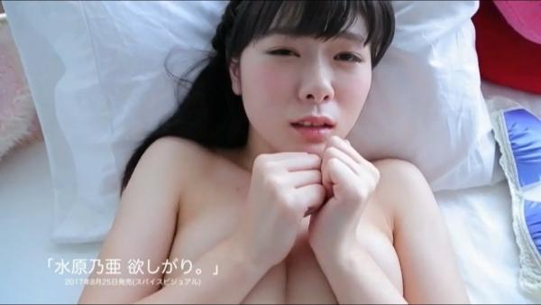 指原激似 乳首エロ画像064