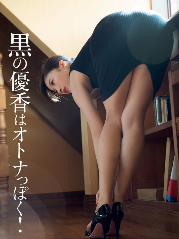小倉優香 043