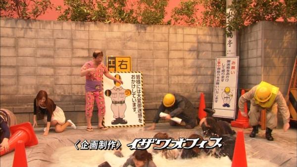 志村エロコント画像020