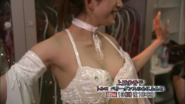 上原多香子ヌードエロ画像091