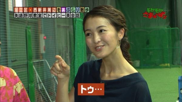 福田典子 乳揉みセクハラエロ画像003