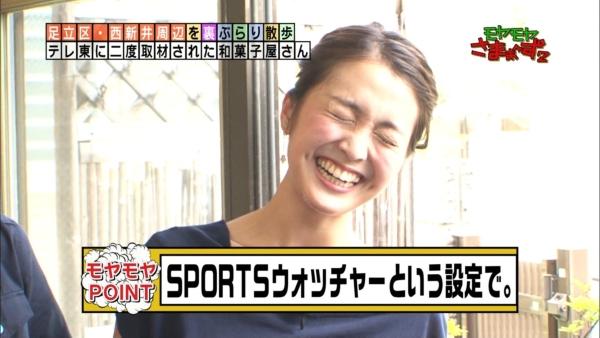 福田典子 乳揉みセクハラエロ画像004