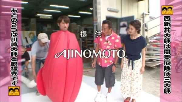 福田典子 乳揉みセクハラエロ画像012