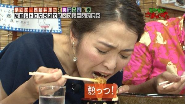 福田典子 乳揉みセクハラエロ画像016