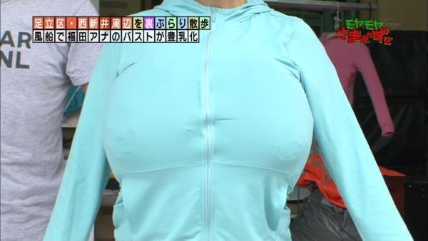 福田典子 乳揉みセクハラエロ画像022