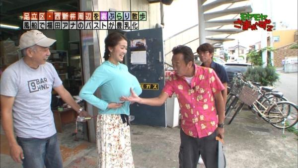 福田典子 乳揉みセクハラエロ画像026