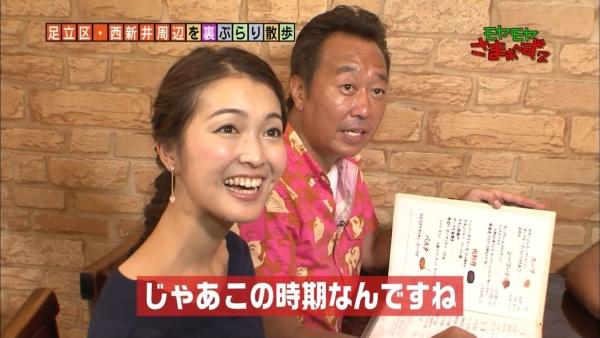 福田典子 乳揉みセクハラエロ画像036