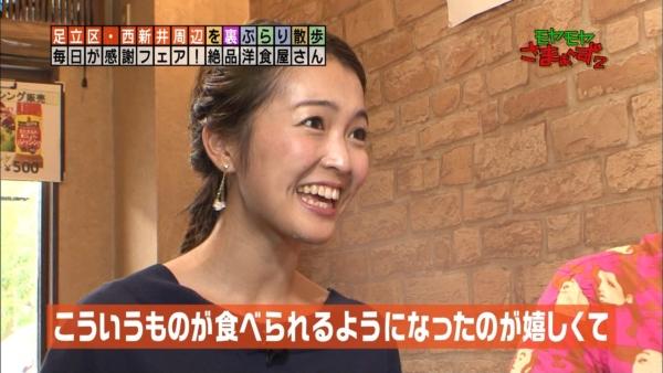 福田典子 乳揉みセクハラエロ画像037