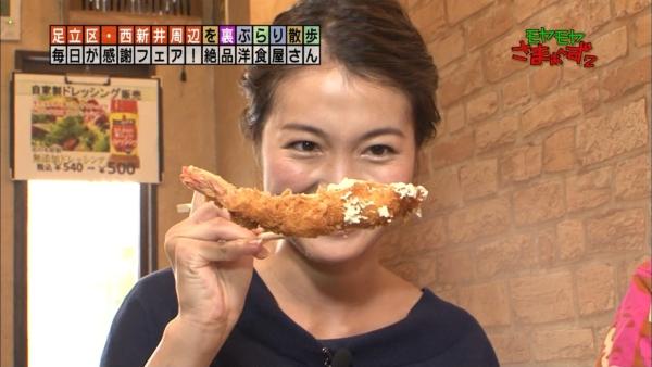 福田典子 乳揉みセクハラエロ画像038