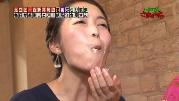 福田典子 乳揉みセクハラエロ画像043