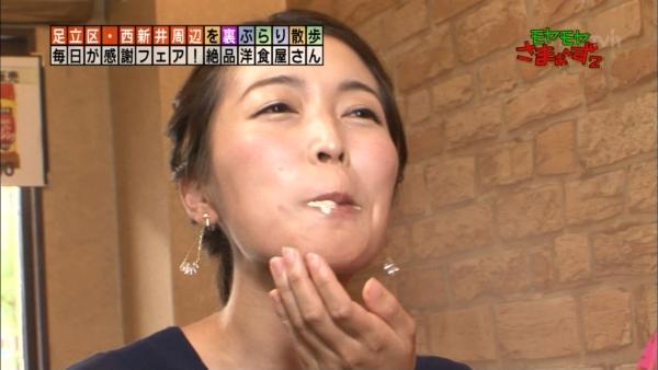 福田典子 乳揉みセクハラエロ画像045
