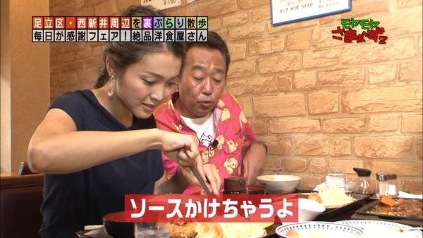 福田典子 乳揉みセクハラエロ画像046