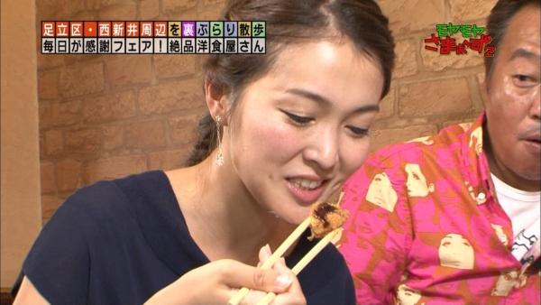 福田典子 乳揉みセクハラエロ画像047
