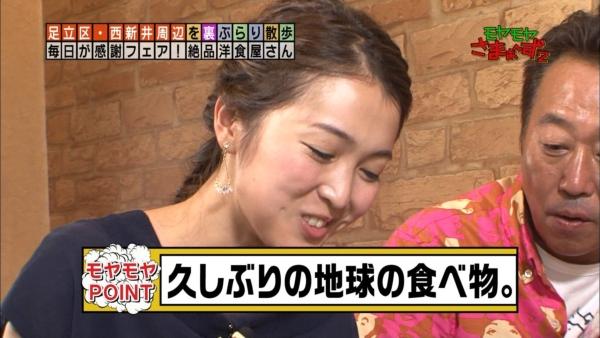 福田典子 乳揉みセクハラエロ画像050