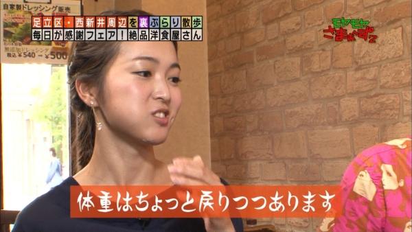 福田典子 乳揉みセクハラエロ画像051
