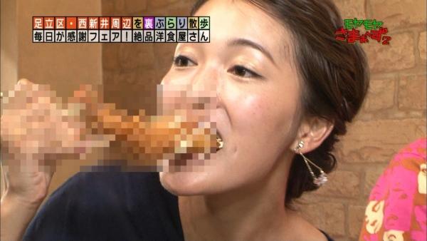 福田典子 乳揉みセクハラエロ画像054