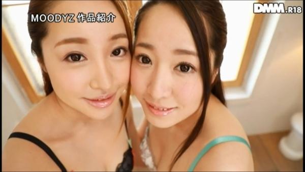 井上姉妹 3Pエロ画像047