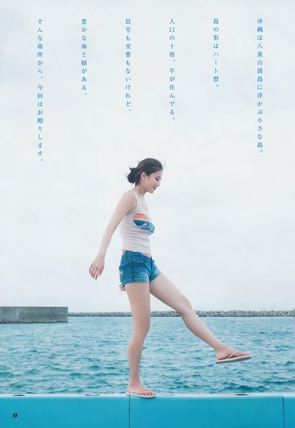 伊東紗冶子 水着エロ画像002