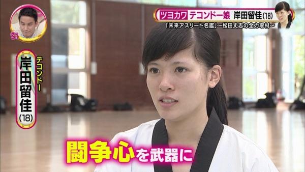 岸田留佳 透けパンエロ画像003