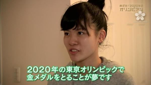 岸田留佳 透けパンエロ画像013