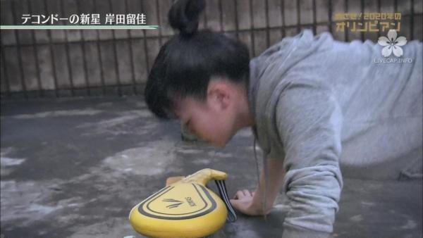 岸田留佳 透けパンエロ画像024