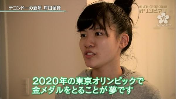 岸田留佳 透けパンエロ画像026
