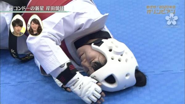 岸田留佳 透けパンエロ画像032