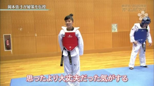 岸田留佳 透けパンエロ画像041