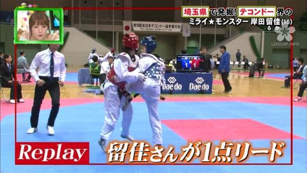 岸田留佳 透けパンエロ画像086