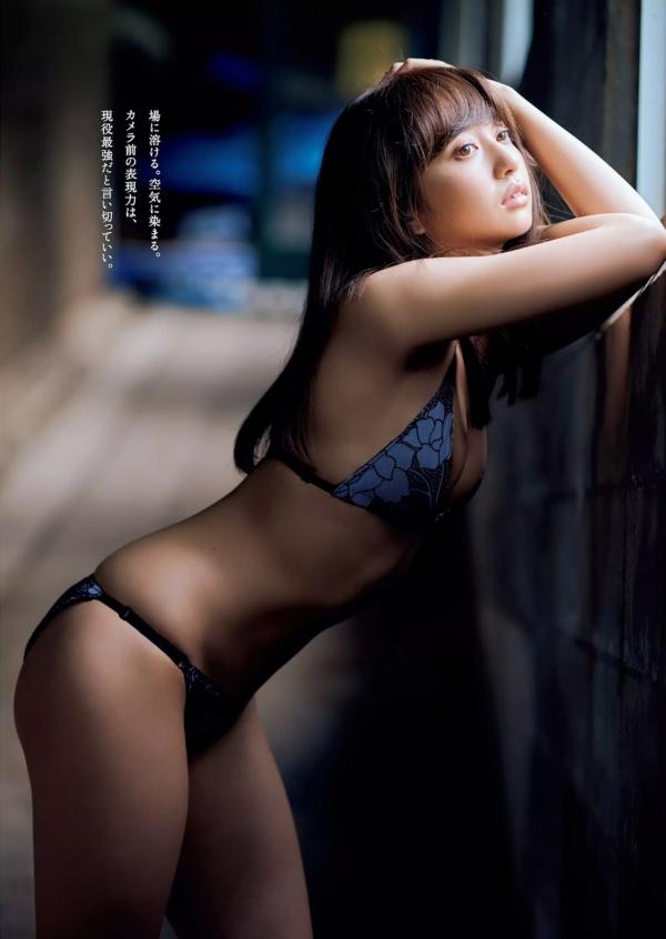 小宮有紗 モリマンエロ画像004