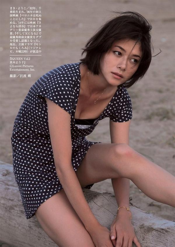 真木よう子 おっぱいエロ画像012