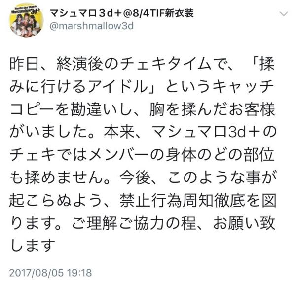 マシュマロ3d+ レズ乱交AVエロ画像002